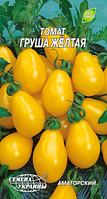 Груша желтая семена томата Семена Украины 0.20 г