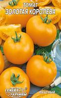 Золотая королева семена томата Семена Украины 0.20 г