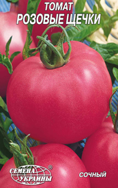 Розовые щечки семена томата Семена Украины 0.20 г