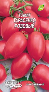 Тарасенко розовый семена томата Семена Украины 0.20 г