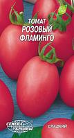 Розовый фламинго семена томата Семена Украины 0.20 г