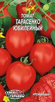 Тарасенко юбилейный семена томата Семена Украины 0.20 г