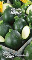 Боцман насіння кабачка Насіння України 2 г