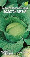 Золотой гектар семена капусты белокочанной Семена Украины 1 г