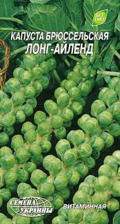 Лонг-Айленд семена капусты брюссельской Семена Украины 0,5 г