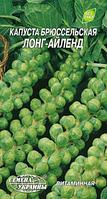 Лонг-Айленд семена капусты брюссельской Семена Украины 1 г