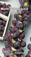 Роселла семена капусты брюссельской Семена Украины 0.50 г