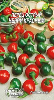 Черри красный семена перца острого Семена Украины 0.30 г