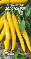 Золотой рог семена перца острого Семена Украины 0.30 г