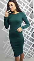 Женское модное повседневное платье с карманами до колен (4 цвета), фото 1