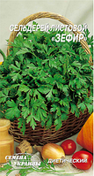 Зефир семена сельдерея листового Семена Украины 0.50 г