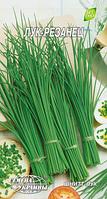 Цибуля резанець шніт-цибуля насіння цибулі Насіння України 1 г
