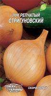 Стригуновський насіння цибулі ріпчастої Насіння Украины 1 г