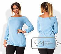 Кофта женская голубая VV/-011