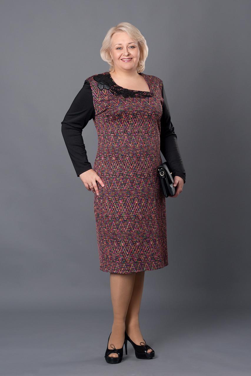 Купить красивое платье интернет магазин доставка