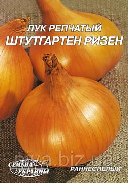 Штутгартен різен насіння цибулі ріпчастої Насіння України 15 г
