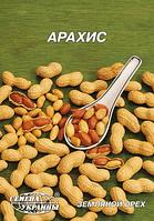 Арахис семена арахиса Семена Украины 20 г