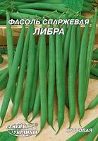 Либра семена фасоли кустовой спаржевой Семена Украины 20 г