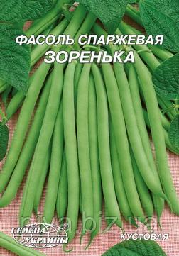 Зоренька семена кустовой спаржевой фасоли Семена Украины 20 г