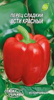 Асти красный семена перца сладкого Семена Украины 0.30 г
