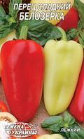 Белозерка семена перца сладкого Семена Украины 0.30 г