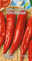Горн красный семена перца сладкого Семена Украины 0.30 г