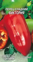 Виктория семена перца сладкого Семена Украины 0.30 г