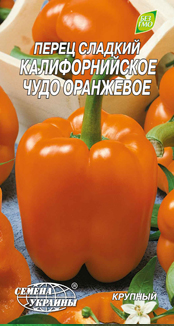 Калифорнийское чудо оранжевое семена перца сладкого Семена Украины 0.30 г
