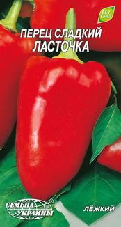 Ласточка семена перца сладкого Семена Украины 0.30 г
