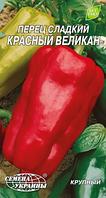 Красный великан семена перца сладкого Семена Украины 0.30 г