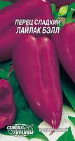 Лайлак Бэлл семена перца сладкого Семена Украины 0.30 г