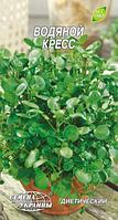 Водяной кресс семена салата Семена Украины 0.10 г