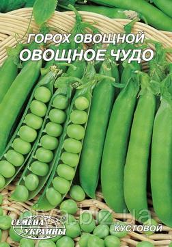 Овочеве диво насіння гороху овочевого Насіння України 20 г