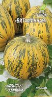 Витаминная семена тыквы Семена Украины 3 г