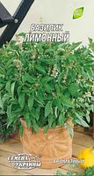 Базилик Лимонный семена базилика Семена Украины 0.30 г