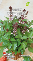 Базилик Гвоздичный аромат семена базилика Семена Украины 0.30 г