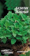 Базилик Зеленый семена базилика Семена Украины 0.50 г