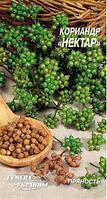 Нектар семена кориандра кинзы Семена Украины 3 г