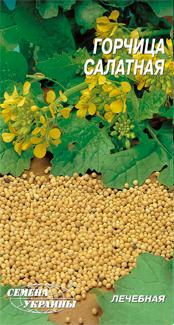 Горчица салатная семена горчицы Семена Украины 1 г