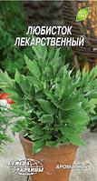 Любисток лекарственный семена любистка Семена Украины 0.30 г