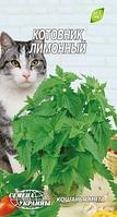 Котовник лимонный семена котовника Семена Украины 0.10 г