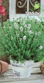 Тимьян семена тимьяна обыкновенного Семена Украины 0.20 г