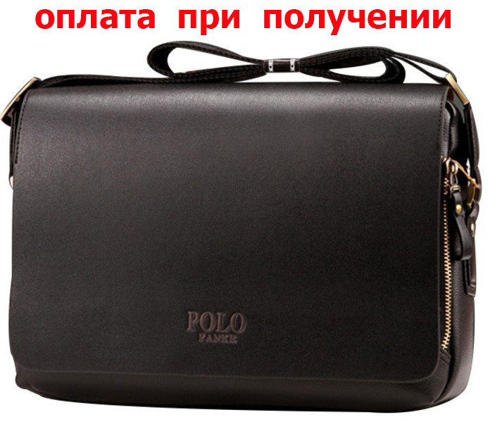 b7bbf6649753 Сумка мужская кожаная фирменная Polo (формат A4, А4) -