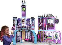 НОВИНКА 2016 год Самая большая Школа Монстр Хай  Monster High Iconic School Playset из США