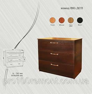 """Комод """"Big"""" дсп от Альфа мебели, фото 2"""