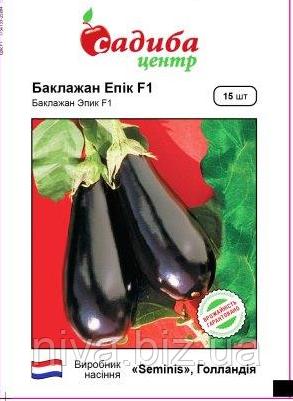 Епік F1 насіння баклажану Seminis Садиба Центр 15 насінин