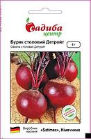 Детройт насіння буряка столового Садиба Центр Satimex 5 г