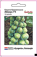 Абакус F1 насіння капусти брюссельської Садиба Syngenta 10 семян
