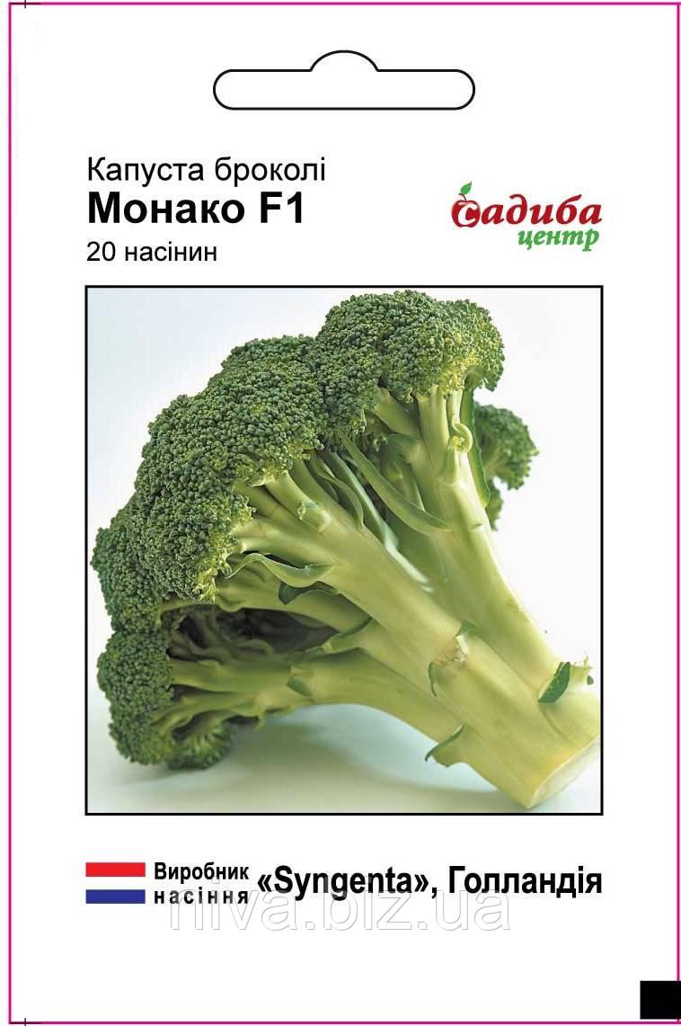 Монако F1 насіння капусти броколі Садиба Syngenta 20 семян