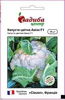 Авізо F1 насіння капусти цвітної Садиба Clause 15 семян